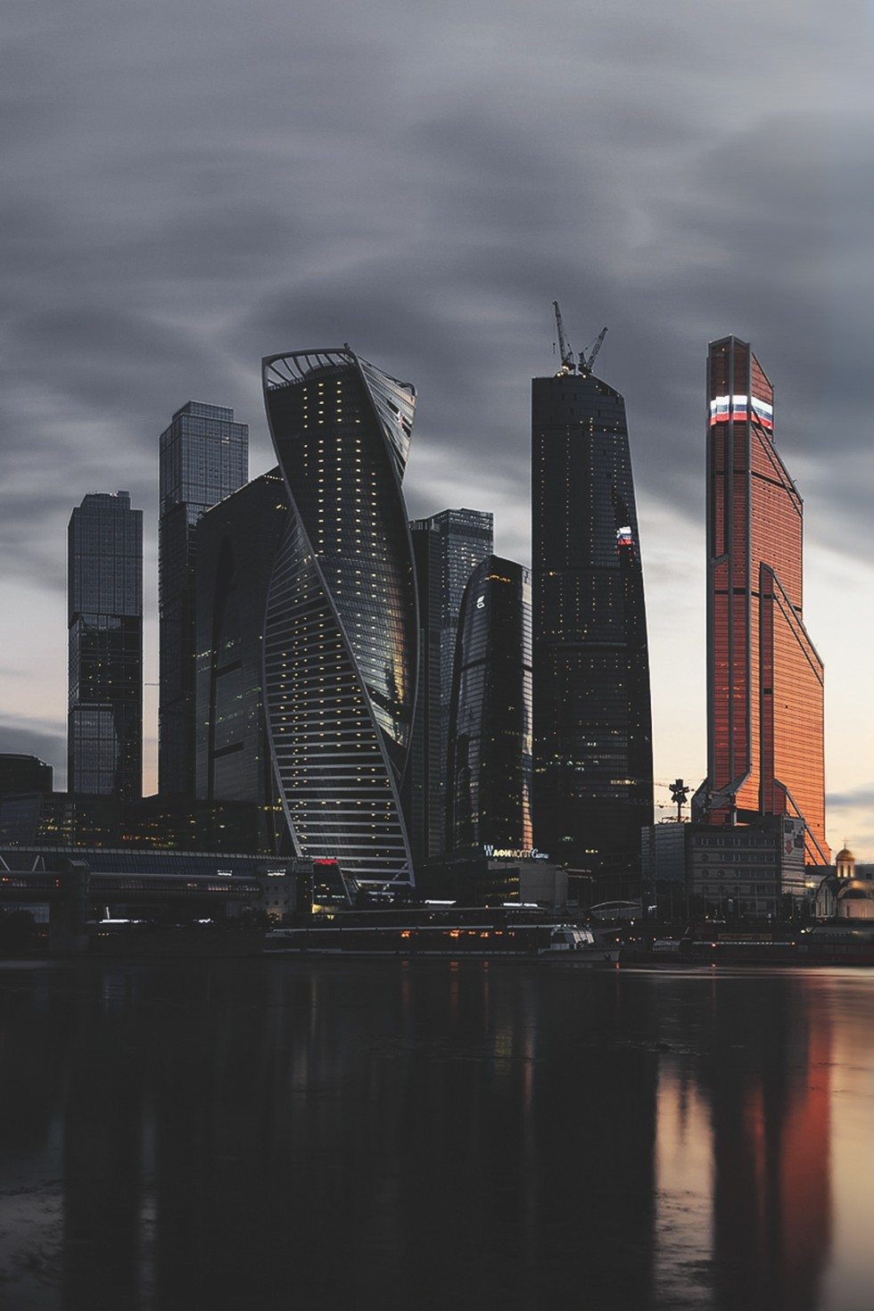 skyscrapers view night city