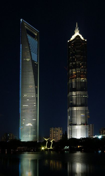 shanghai skyscraper business tower