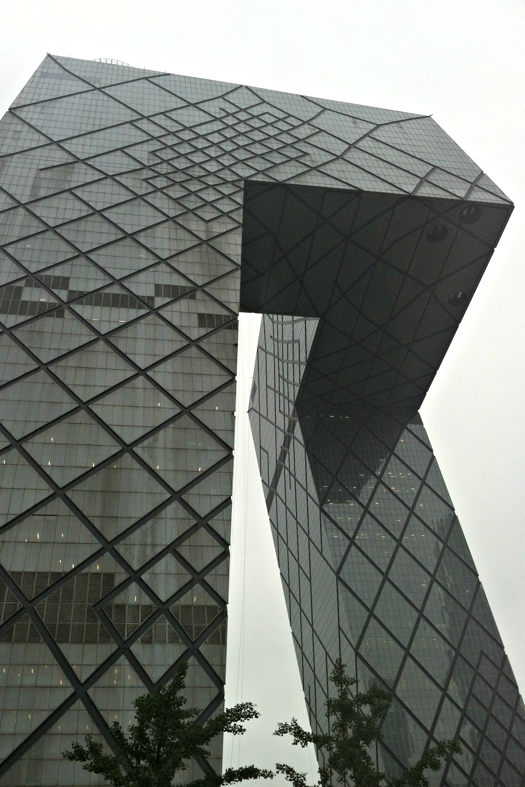 beijing china bank skyscraper building office city architecture business modern